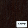 Лекс Термо Сибирь 3К Венге (панель №13)